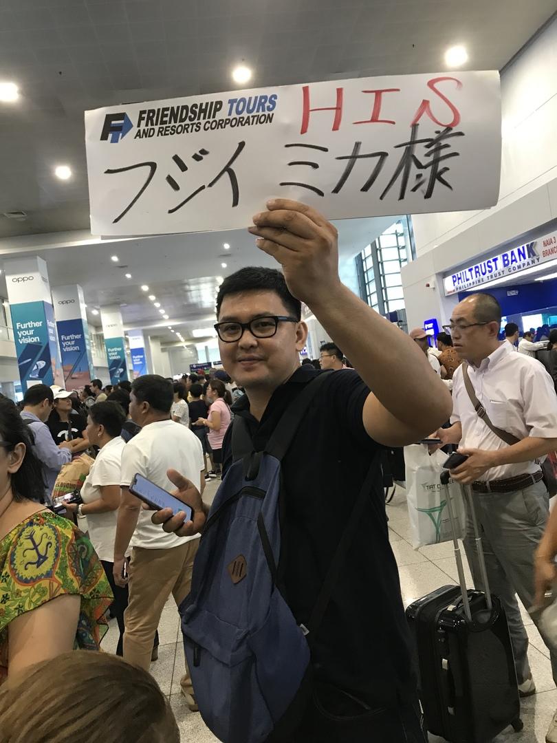 初めてのマニラ、不安がいっぱいでした。 思い切ってお願いして本当に良かった❗️ 空港は混沌としていて、危なかったです。