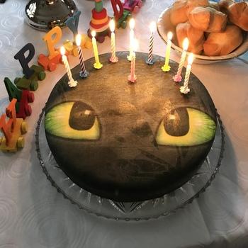 Drachen Torte Deinetorte De