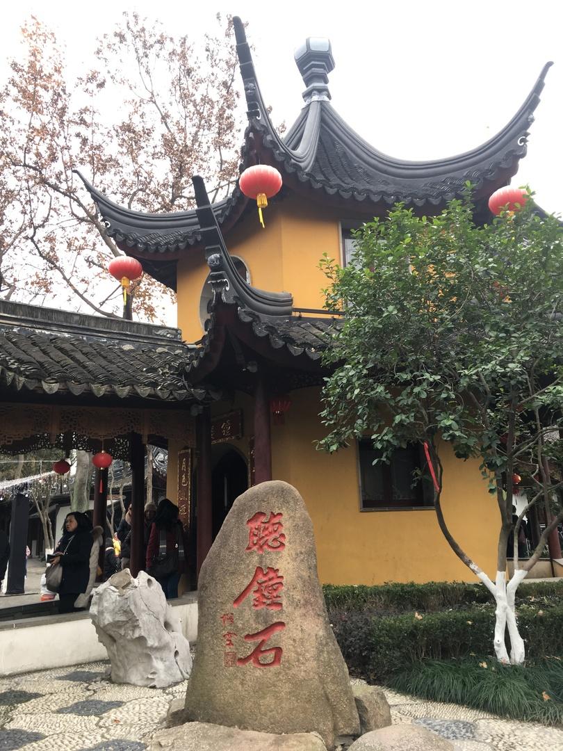 寺、庭園を説明付きでじっくり見て回れ、また山糖街まで船で行き、街を散策できてよかったです。ガイドさんも親切でした。