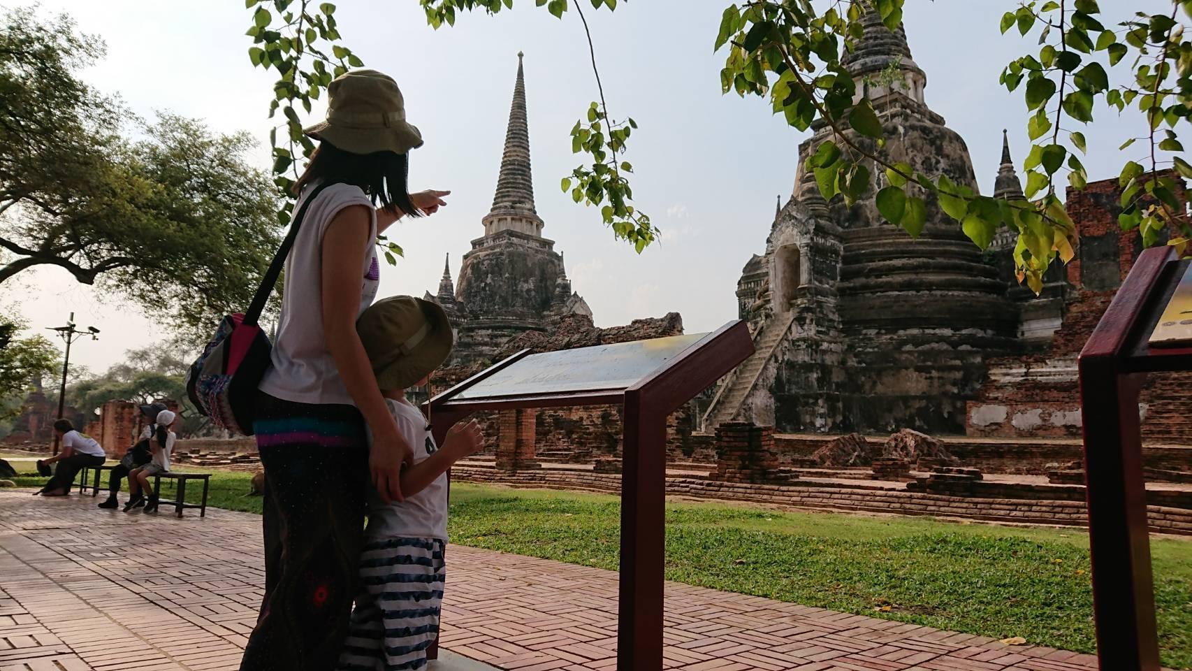 小さい子を連れての旅行。でも、せっかくタイに来たのだから、寺院もみたいし…。という事で、1日だけオプショナルツアーに申し込みました。1日だから暑さで子どもが疲れちゃうかな➰と思いましたが、バス移動なのでどうにか休めるかなと参加を決めました。 参加してみて、すごく楽しかったです。個人では移動できない距離なので、連れていってくれるのは嬉しく、そしてガイドさんの日本語も上手で楽しかったです。バスは冷房寒くなく、風が当たらないように吹き出し口を調整できます。長袖は着ませんでした。 お昼は1時間なので、目の前のフードコートで食べました。 高速道路の渋滞状況によって、観光の時間が限られてしまいますので、もう少し見たいー!ということはありましたが、逆にまた来たい!と思う気持ちをもって帰ることができました(笑) 子どもは暑さと飽きてしまっていましたが、リスが木を登っていたり、虫や魚がいるとそれを見て楽しんでいましたので、別の意味で楽しめたのかな?と思います。ゾウに乗ったのですが(別料金)それも楽しかったようです。