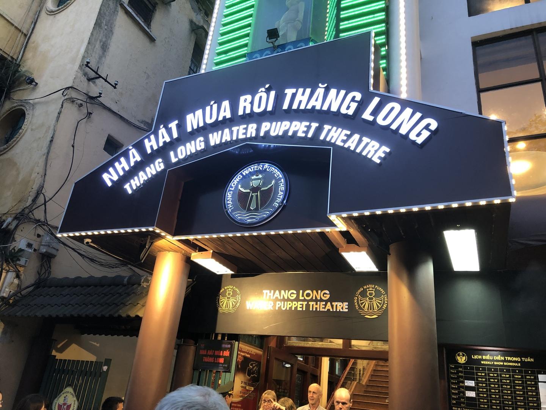 ベトナムの大衆文化に触れた。 カウゴーの食事も美味しかった。欲を言えば、甘めの味付けが多かったのでもう少し甘さ控え目が良かった。